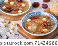 White fungus, white fungus, lotus seeds, red dates, wolfberry soup, sweet soup, snow fungus soup トレメラスープ 71424988