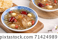 White fungus, white fungus, lotus seeds, red dates, wolfberry soup, sweet soup, snow fungus soup トレメラスープ 71424989