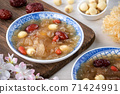 White fungus, white fungus, lotus seeds, red dates, wolfberry soup, sweet soup, snow fungus soup トレメラスープ 71424991