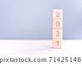 2021 new year future goal challenge wood block future goal plan ハッピーニューイヤー 71425146