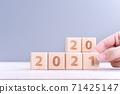2021 new year future goal challenge wood block future goal plan ハッピーニューイヤー 71425147