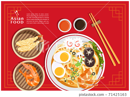 Traditional chinese soup with noodles, noodle soup in chinese bowl asian food 71425163
