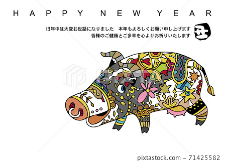 New year's card 71425582