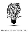 Bulb Icon - Vector Lightbulb 71431282