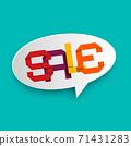Sale Icon - Colorful Papert Cut Letters in Speech Bubble 71431283