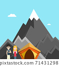 Couple on Track in Mountains with Tent - Vector Cartoon 71431298