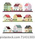 Houses Set with People - Abstract Vector City 71431303