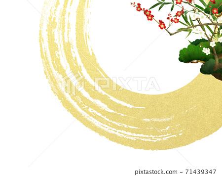 송죽매와 금박의 일본식 배경 - 여러 종류가 있습니다 71439347