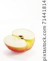 切蘋果 71441814