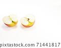 切蘋果 71441817