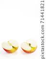切蘋果 71441821