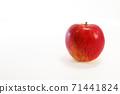一個蘋果 71441824