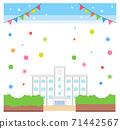 學校建築圖框素材學校背景藍天矢量手繪 71442567