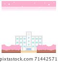 學校建築圖框素材學校背景藍天矢量手繪 71442571
