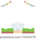 學校建築圖框素材學校背景藍天矢量手繪 71442579