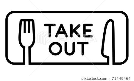 叉子和刀子,矩形外賣圖標。黑和白 71449464