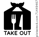 Takeaway icon with fork and knife silhouettes on the bag 71449467