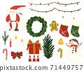 聖誕套裝 71449757