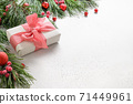 Christmas gift, fir branches on white background 71449961