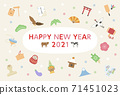 2021 New Year's card Ox year 71451023