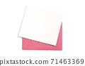 Envelope and letter paper on white background 71463369