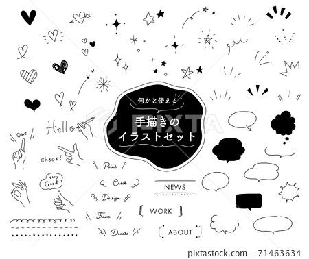 낙서 손으로 그린 풍 일러스트 세트 / 아이콘 / 귀여운 / 풍선 / 하트 / 별 / 장식 / 소재 71463634