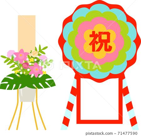 """花圈用""""慶祝""""一詞 71477590"""