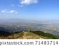久留米美濃山脈的滑翔機山峰 71483714