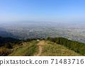 久留米美濃山脈的滑翔機山峰 71483716