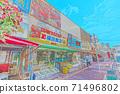 [動漫風格]函館早市周邊的北海道函館風光 71496802