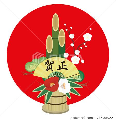 松木裝飾 71500322