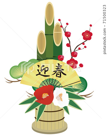 松木裝飾 71500323