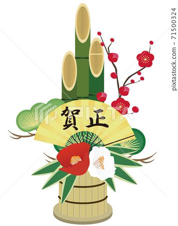 松木裝飾 71500324