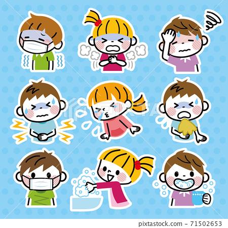 어린이 건강 상태 증상 예방 세트 (흰색 경계선) 71502653