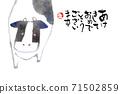 新年賀卡 71502859