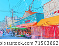 [動漫風格]函館早市周邊的北海道函館風光 71503892