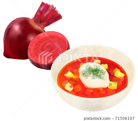 수프 71506107