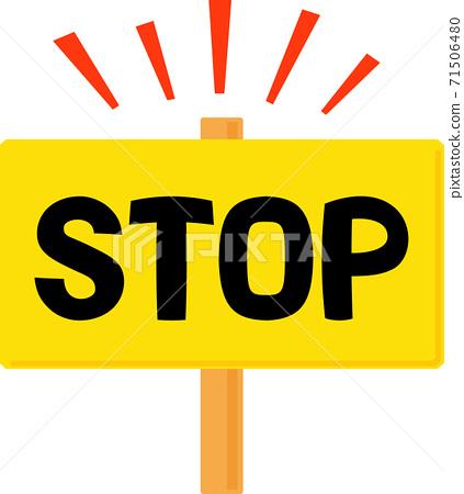 """上面寫有""""停止""""的站牌 71506480"""