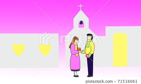 Love day 71516061