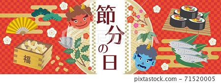 具景觀人物的瀨田中央Ekata廣告橫幅設計模板 71520005