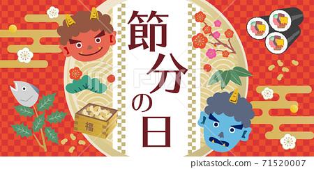 Setsubun Ekata廣告橫幅設計模板與字符 71520007