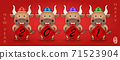 2021 Chinese new year of cute cartoon ox holding spring couplet. Chinese translation 71523904