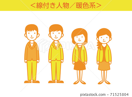Illustration of a person (with lines / warm colors) 71525804