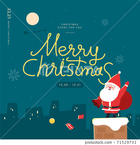 Merry Christmas and Happy New Year illustration 71529731