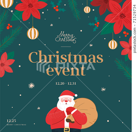 Merry Christmas and Happy New Year illustration 71529734
