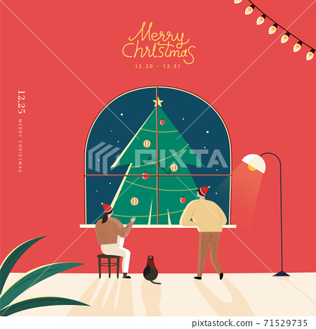 Merry Christmas and Happy New Year illustration 71529735