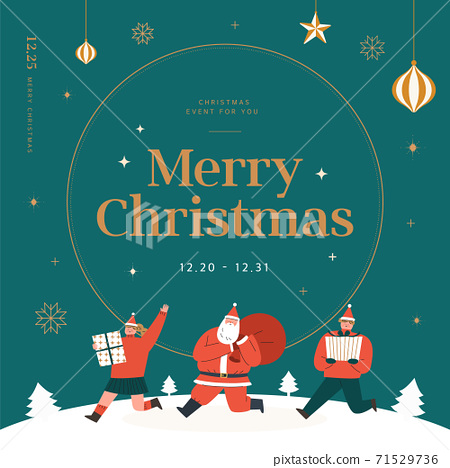 Merry Christmas and Happy New Year illustration 71529736