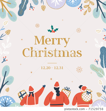 Merry Christmas and Happy New Year illustration 71529738