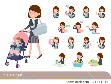 flat type business women_childcare 71531819