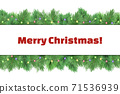 Vintage Christmas banner with fir branches and garland 71536939